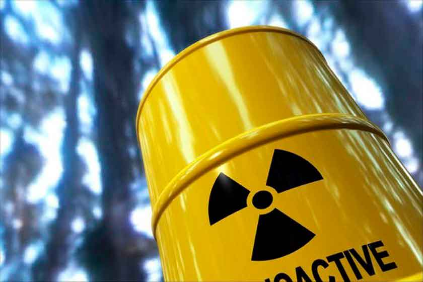 Радиационный источник