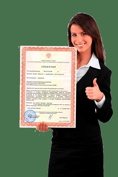 Помощь в получении атомной лицензии Ростехнадзора от Русатомаудит